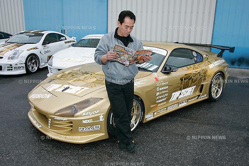 Top Secret Toyota Supra V12, with Hyobu Shibuki, director.