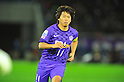 FIFA Club World Cup Japan 2012 Quarter-finals Sanfrecce Hiroshima 1-0 Auckland City FC