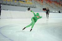 SPEEDSKATING: SOCHI: Adler Arena, 19-03-2013, Training, Diane Valkenburg (NED), © Martin de Jong