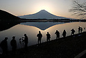 Sunrise at Mt.Fuji