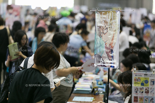 Visitors gather at the Comic Market 90 (Comiket) event in Tokyo Big Sight on August 12, 2016, Tokyo, Japan. Many manga and anime fans wearing cosplay lined up in the sun for the first day of Comiket. Comiket was established in 1975 and focuses on manga, anime, gaming and cosplay. Organizers expect more than 500,000 visitors to attend this year's summer event which runs for three days until August 14. (Photo by Rodrigo Reyes Marin/AFLO)