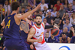 League ACB-ENDESA 2017/2018.<br /> PlayOff-Semifinal-Game: 3<br /> FC Barcelona Lassa vs Kirolbet Baskonia: 67-65.<br /> Ante Tomic vs Tornike Shengelia.