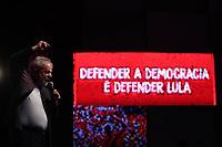 BRA300. RÍO DE JANEIRO (BRASIL), 16/01/2017.- El expresidente brasileño Luiz Inácio Lula da Silva habla durante acto con artistas e intelectuales brasileños que le manifiestan apoyo ante el juicio por corrupción que afronta, hoy martes, 16 de enero de 2018, en Río de Janeiro (Brasil). La justicia negó hoy el pedido del expresidente Luiz Inácio Lula da Silva para ser escuchado por el Tribunal Regional de la 4 Región (TRF4) antes del 24 de enero, cuando está previsto el juicio que podría ratificar o no la condena de nueve años y medio por corrupción. EFE/Marcelo Sayão