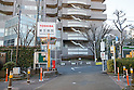A general view of Toshiba Hospital in Shinagawa Ward on January 26, 2017, Tokyo, Japan. Toshiba Corp. which faces a deficit of $680 billion yen on its US nuclear business is considering selling company assets, including its Toshiba Hospital, to avoid excessive debt. (Photo by Rodrigo Reyes Marin/AFLO)