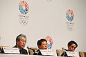 Tsunekazu Takeda,  Naoki Inose,Hakubun Shimomura, MARCH 7, 2013 : Japanese Olympic Committee (JOC) President speeachs during a Press conference about presentations of Tokyo 2020 bid Committee in Tokyo, Japan. (Photo by Yusuke Nakanishi/AFLO SPORT)..