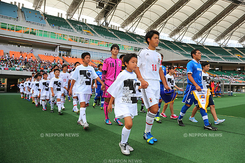 U-18U-18 Japan National Team Group (JPN), <br /> August 18, 2013 - Football / Soccer : <br /> SBS Cup International Youth Soccer <br /> match between U-18 Japan 1-0 Shizuoka Youth <br /> at Ecopa Stadium, Shizuoka, Japan. <br /> (Photo by Daiju Kitamura/AFLO SPORT)