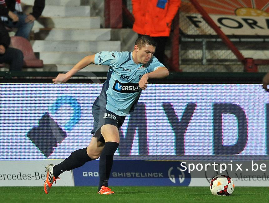 KV Kortrijk - KV Oostende : Yohan Brouckaert <br /> foto VDB / Bart Vandenbroucke
