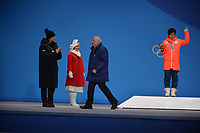 OLYMPIC GAMES: PYEONGCHANG: 15-02-2018, Medals Plaza, Victories Ceremony, Podium 1000m Ladies Long Track Speed Skating, Nao Kodaira (JPN), Roland Maillard (ISU), ©photo Martin de Jong