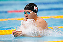 Swimming: Japan Open 2019