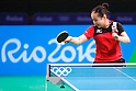 Mima Ito (JPN), <br /> AUGUST 4, 2016 - Table Tennis : <br /> Men's and Women's Training session <br /> at Riocentro - Pavilion 3 <br /> during the Rio 2016 Olympic Games in Rio de Janeiro, Brazil. <br /> (Photo by Sho Tamura/AFLO SPORT)