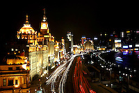 The famous waterfront called 'The Bund' in Shanghai, China, on March 7, 2008. Photo by Lucas Schifres/Pictobank