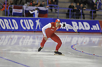 SPEEDSKATING: CALGARY: 15-11-2015, Olympic Oval, ISU World Cup, 500m, Artur Was (POL), ©foto Martin de Jong