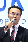 Ko Hayashi, <br /> AUGUST 4, 2016 - Karate : <br /> Japan Karatedo Federation holds a press conference after it was decided that <br /> the sport of karate would be added to the Tokyo 2020 Summer Olympic Games on August 3rd, 2016 <br /> in Tokyo, Japan. <br /> (Photo by AFLO SPORT)