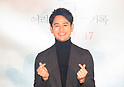 "Satoshi Tsumabuki attends press conference for ""Gukoroku - Traces of Sin"""