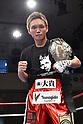 Boxing: Super bantamweight title bout