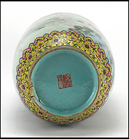 BNPS.co.uk (01202 558833)Pic EastbourneAuctions/BNPS<br /> <br /> The base is chipped and has a bit missing.<br /> <br /> Sold for &pound;87,000 - Cracking price paid for broken vase pensioner was taking to a charity shop. <br /> <br /> A pensioner who was about to take a broken vase to charity shop before a sharp eyed auctioneer intervened is celebrating today after it sold for &pound;86,000.<br /> <br /> Anne Beck had inherited the cracked and chipped 12ins tall item from her grandfather who was an antique restorer but he never got round to repairing it.<br /> <br /> The 83-year-old kept it in her garage for years until she put it on the back seat of her car to take it to a charity shop.<br /> <br /> On the way she called in to an auction house valuation day and was persuaded to sell it instead.