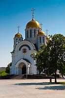 Orthodox Church Of St. George the Victorious in Samara