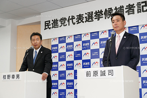 (L to R) Democratic Party former secretary-general Yukio Edano and former Foreign Minister Seiji Maehara speak during a news conference to announce their candidacy to lead Japan's largest opposition party on August 21, 2017, Tokyo, Japan. Edano and Maehara are competing to succeed current leader Renho and rebuild Japan's opposition. (Photo by Rodrigo Reyes Marin/AFLO)