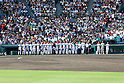Mie team group,<br /> AUGUST 25, 2014 - Baseball :<br /> Mie players line up in front of the dugout after the 96th National High School Baseball Championship Tournament final game between Mie 3-4 Osaka Toin at Koshien Stadium in Hyogo, Japan. (Photo by Katsuro Okazawa/AFLO)