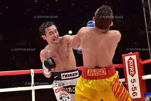 Shinsuke Yamanaka (JPN), Suriyan Sor Rungvisai (THA),<br /> OCTOBER 22, 2014 - Boxing :<br /> Shinsuke Yamanaka of Japan knocks down Suriyan Sor Rungvisai of Thailand for the second time during the eighth round of the WBC bantamweight title bout at Yoyogi 2nd Gymnasium in Tokyo, Japan. (Photo by Hiroaki Yamaguchi/AFLO)