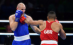 19/08/2016 - Boxing - Pavillion 6 - Riocentro - Rio de Janeiro - Brazil