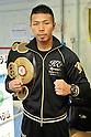 Takashi Uchiyama (JPN), JANUARY 2, 2012 - Boxing : WBA super featherweight champion Takashi Uchiyama poses with his champion belt during the press conference at Watanabe boxing gym in Tokyo, Japan. (Photo by Hiroaki Yamaguchi/AFLO)