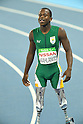 Ntando Mahlangu (RSA), <br /> SEPTEMBER 11, 2016 - Athletics : <br /> Men's 200m T42 Final <br /> at Olympic Stadium<br /> during the Rio 2016 Paralympic Games in Rio de Janeiro, Brazil.<br /> (Photo by AFLO SPORT)