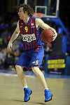 Marcelinho Huertas. FC Barcelona Regal vs Fenerbahce Ulker: 100-78 - Top 16 - Game 1.