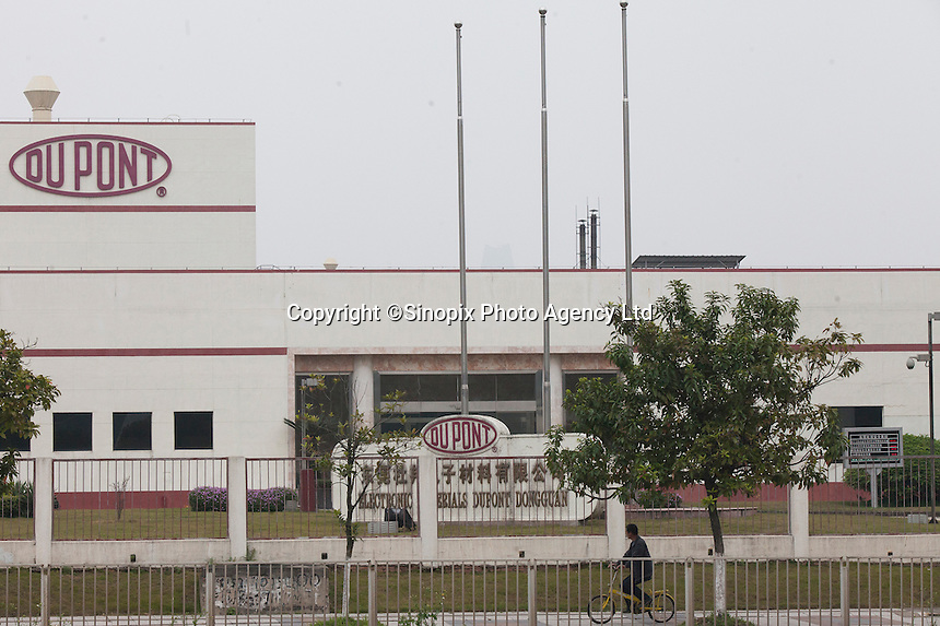 A closed DuPont electronics factory seen opposite the closed Microsoft (Nokia) factory in Dongguan, Guangdong Province, China, 03 March 2015.