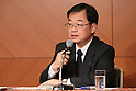 Yoshihiro Kizawa, JULY 16, 2015 : Japan Sport Council (JSC) vice president & executive director Yoshihiro Kizawa attends a news conference about the Tokyo 2020 Olympic national stadium design in Tokyo, Japan, on July 16, 2015. (Photo by Yohei Osada/AFLO SPORT)