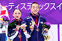 95th Japan Artistic Swimming Championships Open 2019