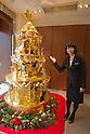 Ginza Tanaka 2.4 Meter Disney Gold Christmas Tree