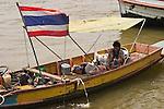 Boat in Chao Phraya River.Bangkok, Thailand