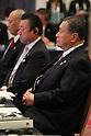 (L-R) Yoichi Masuzoe, Yoshitaka Sakurada, Yoshiro Mori, April 3, 2014 : 1st IOC project Review was held at Shinagawa Prince Hotel in Tokyo, Japan. (Photo by AFLO SPORT)