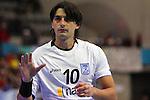 Feerico Vieyra. GERMANY vs ARGENTINA: 31-27 - Preliminary Round - Group A