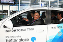 Apr. 26 - Tokyo, Japan - Idan Ofer, Chairman of the board of Global electric vehicle service provider Better Place drives the world's first switchable-battery electric taxi in Tokyo on April 26, 2010. Better Place demonstrated the taxi with the Japanese Ministry of Economy, Trade, and Industry, and Tokyo's largest taxi operator Nihon Kotsu.
