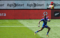 2018 HSBC World Sevens Series Hamilton at FMG Stadium in Hamilton, New Zealand on Sunday, 4 February 2018. Photo: Sarah Lord / lintottphoto.co.nz