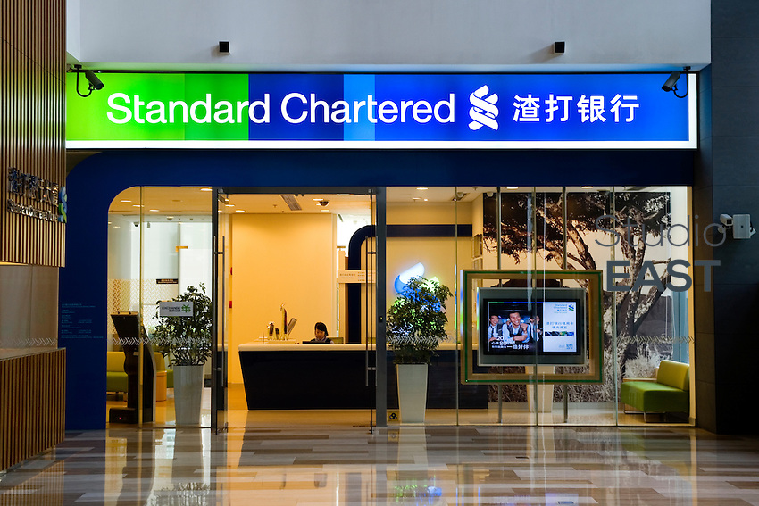 SHANGHAI, CHINA - MAY 13: Standard Chartered bank's branch in Standard Chartered tower in Pudong Luziajui business district, on May 13, 2015, in Shanghai, China. (Photo by Lucas Schifres/Pictobank)