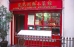 AWFP54 Restaurant Chinatown Soho London England