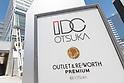 IDC Otsuka Kagu Ariake Showroom