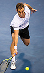Richard Gasquet (FRA) dispatched Kei Nishikori (JPN) in a swift 61 64 at the Citi Open in Washington, DC on August 1, 2014.