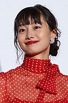 Japanese actress Shiori Kutsuna attends the Japan Premiere for her film Deadpool 2 on May 29, 2018, Tokyo, Japan. The second installment of the Marvel hit movie will be released in Japan onJune 1st. (Photo by Rodrigo Reyes Marin/AFLO)