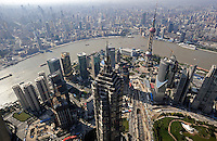 Skyline of Pudong commercial district, Shanghai, China.
