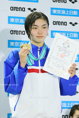 Mayu Ida, <br /> MARCH 27, 2016 - Swimming : <br /> The 38th JOC Junior Olympic Cup <br /> Women's 100m Backstroke <br /> 11-12 years old Award Ceremony <br /> at Tatsumi International Swimming Pool, Tokyo, Japan. <br /> (Photo by YUTAKA/AFLO SPORT)