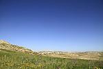 Site of biblical Ramah