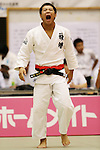 Hifumi Abe,<br /> September 13, 2014 - Judo : <br /> All Japan Junior Judo Championships <br /> Men's -66kg<br /> at Saitama Kenritsu Budokan, Saitama, Japan. <br /> (Photo by Shingo Ito/AFLO SPORT) [1195]