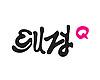 Logo Design for Artist, Suzy Kim