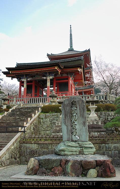 Saimon West Gate, Sanjunoto 3-story Pagoda, Stele Nenpi Kannon Riki, Kiyomizudera Clear Water Temple, Kyoto, Japan