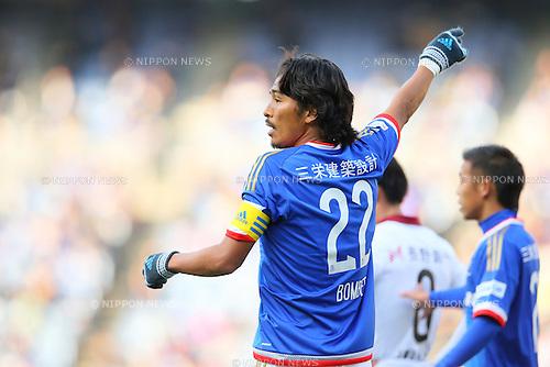 Yuji Nakazawa (F Marinos), <br /> FEBRUARY 21, 2015 - Football / Soccer :<br /> 2015 J.League Pre-season match between <br /> Yokohama F Marinos 0-1 Matsumoto Yamaga FC <br /> at Nissan Stadium in Kanagawa, Japan. <br /> (Photo by Yohei Osada/AFLO SPORT) [1156]