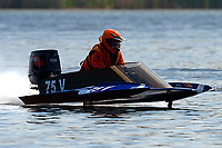 75-V   (Outboard Hydroplanes)